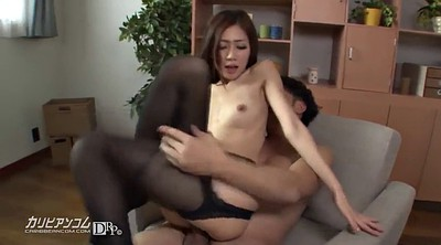 Japanese women, Asian gay