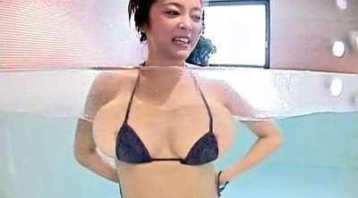 Japanese wife, Subtitles, Asian hotel, Asian wife