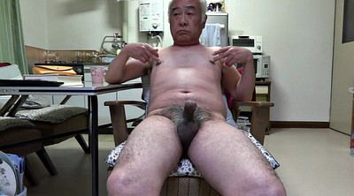 Japanese old, Japanese granny, Japanese old man, Old asian man, Old man gay, Japanese old man gay