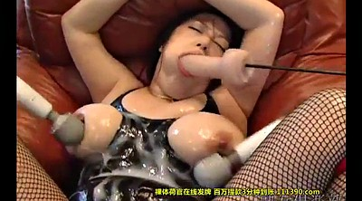 Japanese, Japanese busty, Japanese bdsm