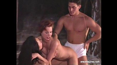 Vintage, Anal orgy