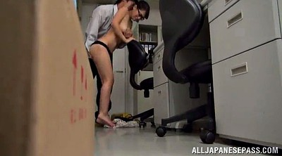 Loose, Asian office