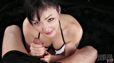 Japan, Japanese handjob, Handjob japan, Japanese massage, Japan blowjob, Japan massage