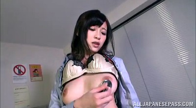 Vibrator, Asian solo, Natural, Masturbation pantyhose, Vibrating panties, Asian model