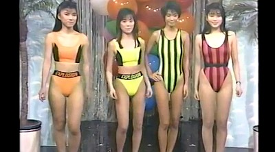 Retro, Swimsuit, Japanese vintage, Vintage asian, Vintage retro, Tv show
