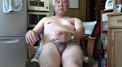 Japanese daddy, Asian gay, Japanese dad, Japanese gay