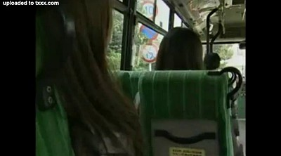 Bus, Japanese massage, Japanese creampie, Japanese bus, Japanese lesbians