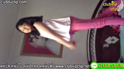 Thai, Indian masturbation