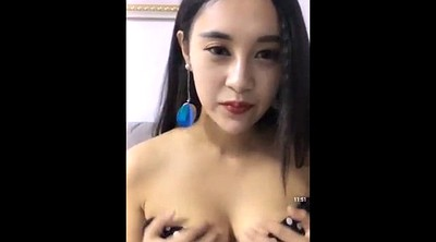 Chinese girl, Flash, Chinese live, Chinese girls