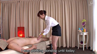 Japanese massage, Yui, Japanese striptease, Massage japanese, Japanese m, Subtitles