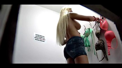 Huge tits, Change, Changing room, Changing