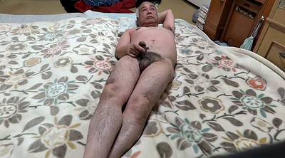 Japanese granny, Public masturbation, Japanese gay, Granny japanese, Asian granny