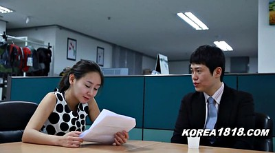 Korean, Japanese office, Hot milf
