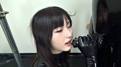 Japanese black, Black asian, Black bondage, Latex catsuit, Japanese cute, Japanese and black