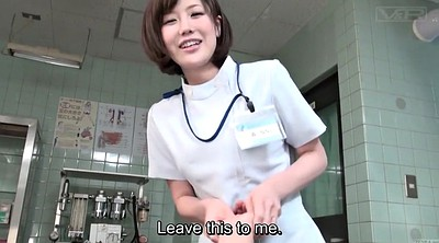 Gay japanese, Japanese doctor, Woman doctor, Subtitles, Subtitle