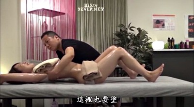Japanese massage, Armpit, Massage japanese, Armpits, Japanese oil