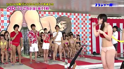 Game, Japanese game show, Game show, Bra