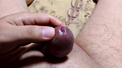 Urethra, Sounding, Toys, Sound, Gay gape