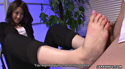 Japanese feet, Asian feet, Japanese ass, Japanese big ass, Japanese big dick, Interrogation