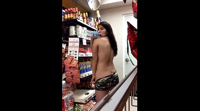 Striptease, Masterbation, Caught masturbation