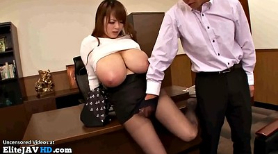 Pantyhose, Japanese office, Japanese massage