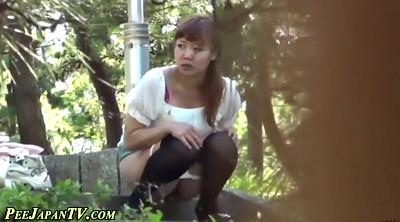 Japanese piss, Asian pee, Asian piss, Public piss, Japanese babe, Piss japanese