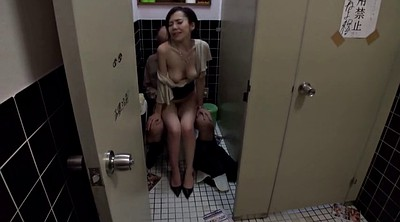 Japanese old, Japanese young, Asian old, Japanese toilet