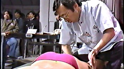 Japanese massage, Massage japanese, Orgasm massage