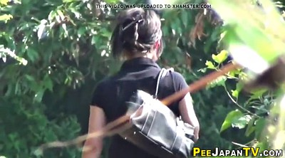 Japanese public, Public pee, Japanese outdoor, Pee outdoor