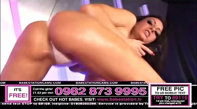 Jenna, Babestation