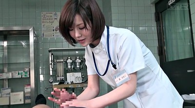 Subtitles, Japanese doctor, Doctors, Subtitled, Japanese woman, Gay doctor