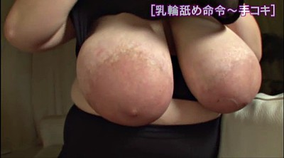 Massage, Japanese massage, Japanese big tits