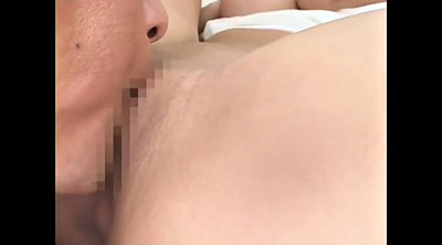 Japanese, Japanese massage, Hitomi, Japanese big tits, Massage japanese