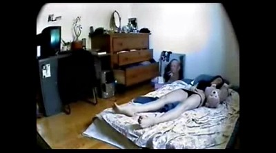 Hidden, Hidden masturbation, Real orgasm