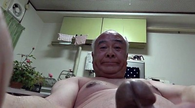 Japanese old man, Japanese old, Old man, Japanese granny, Asian granny, Japanese masturbation