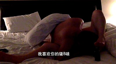 Chinese, Chinese mature, Chinese massage, Chinese homemade, Sisters, Chinese m