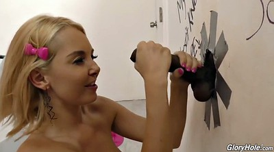 Gloryhole, Aaliyah love