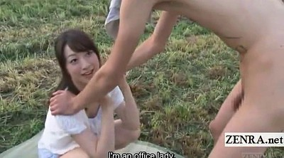 Milk, Japanese milk, Japanese milking, Handjob milking, Gay milk