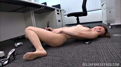 Asian masturbation, Office