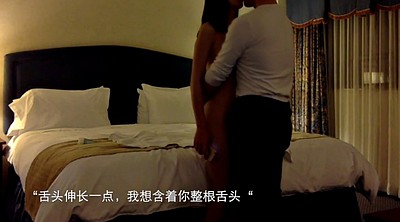 Chinese sex, Chinese amateur, Chinese hot, Chinese teens, Teen sex, Chinese b