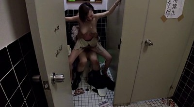 Japanese old, Asian old, Japanese young, Japanese older, Japanese nipple, The toilet