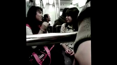 Girl, Watch, Bus asian