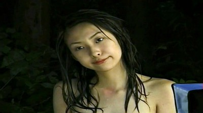 Japanese gay, Turkish, Japanese model, Japanese beautiful, Japanese beauty