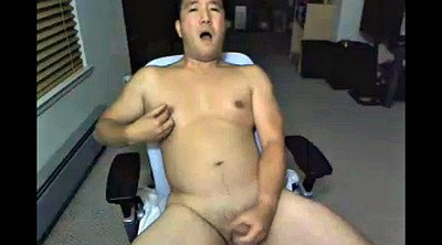 Asian webcam, Asian daddy, Asian dad, Webcam asian, Asian voyeur