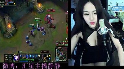 Korean, Chinese girl, Chinese m, Japanese love, Japanese girl, Twitch