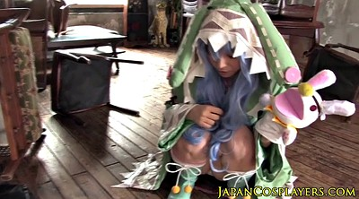 Cosplay, Japanese masturbation