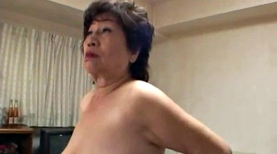 Shower, Asian granny