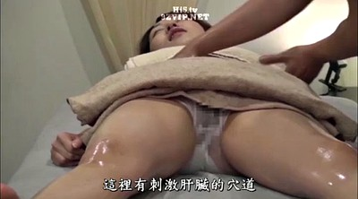 Japanese massage, Armpit, Japanese armpit, Japanese oil massage