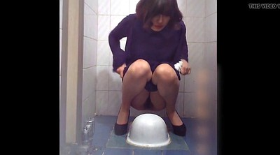 Korean voyeur, Korean hidden, Korean pee, Korean hidden cam, Korean cam, Peeing