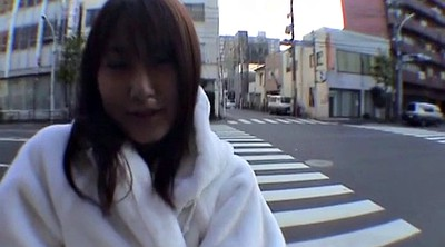 Japanese public, Subtitle, Public flashing, Japanese outdoor